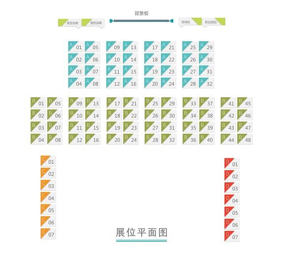 展位图11.jpg