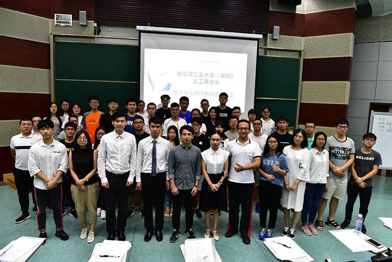 第十届学生义工联合会主席团换届选举大会图片.jpg