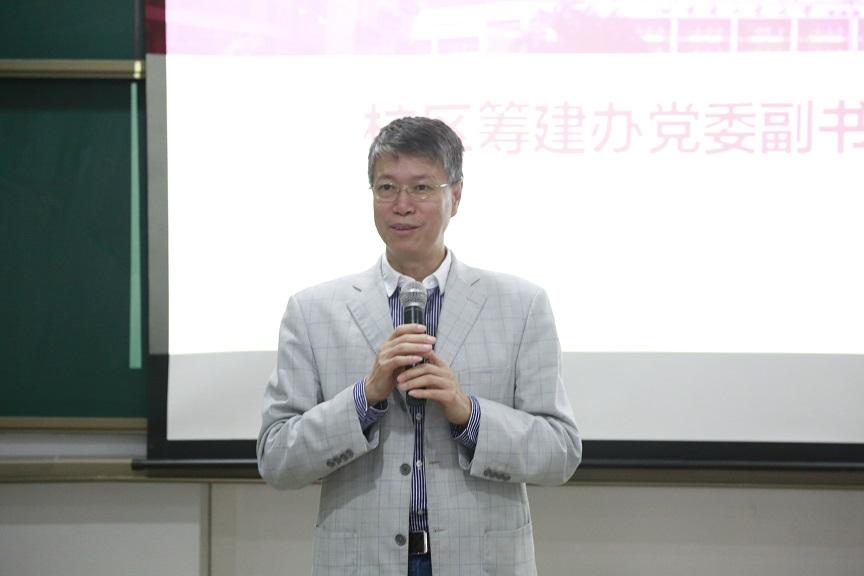 哈工大(深圳)土木工程专业宏业基-金鹏奖助学金颁奖仪式