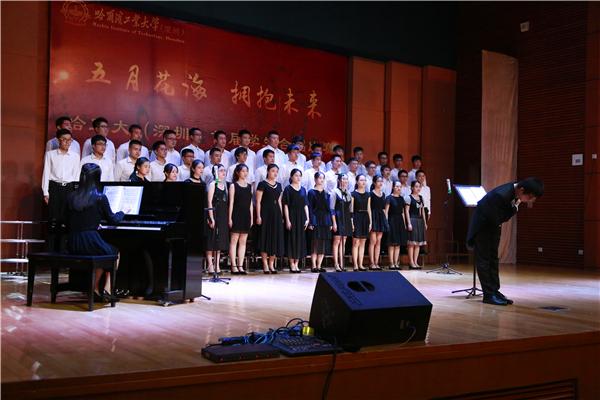 计算机学院本科生代表队合唱《哈工大校歌》,《四季的问候》